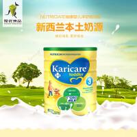 当当海外购 Karicare 可瑞康婴儿羊奶粉3段 900克