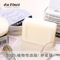 德国Da vinci达芬奇纯天然洗笔皂 肥皂 100g纸盒保护画笔的好东西
