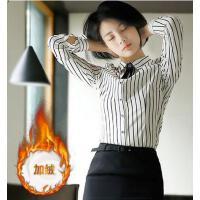 衬衫 女条纹加绒保暖长袖衬衫 修身显瘦衬衫 女职业装OL正装修身韩版加厚衬衣工作服