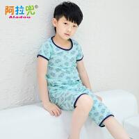 阿拉兜夏季儿童睡衣男童纯棉中大童空调服短袖中裤莱卡棉家居服套装薄款