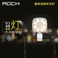 洛克 ROCK 手机led拍照补光灯美颜镜头闪光灯外置自拍神器夜间通用照明