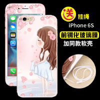 Iphone 6P/6SP  手机保护壳/软胶壳/360°全包边设计/前钢化膜+后壳