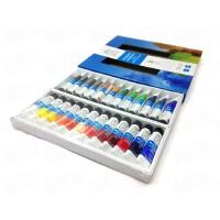 温莎牛顿24色透明水彩颜料套装 美术 动漫 插画 绘画*