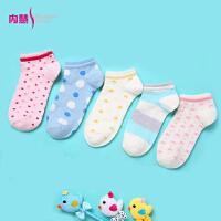[5双装]内慧 女士春夏新款纯棉糖果色可爱隐形短袜船袜女WZ5017