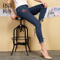 OSA欧莎 2017夏装新款女裤刺绣毛边小脚裤九分牛仔裤女春B53006