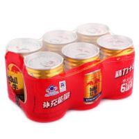 [当当自营] 红牛维生素功能饮料250ML*6 组合装
