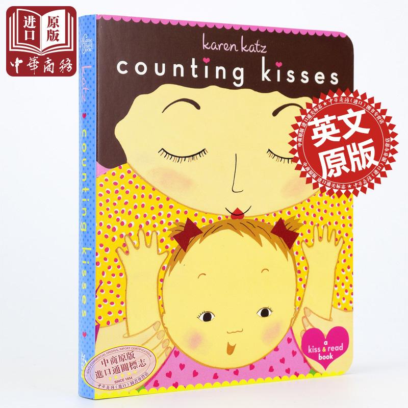 kisses亲爱的宝宝绘本:数数有