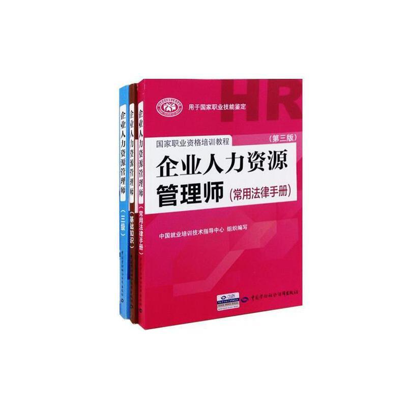 法律手册书本边框素材