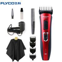 飞科(FLYCO)理发器 FC5807 理发器电推子电动剃头刀充电剃刀理发电剪刀