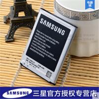 【当当原装正品】三星9300电池 i9300原装电池 S3电池 i9308 i9128 i9082手机电池59