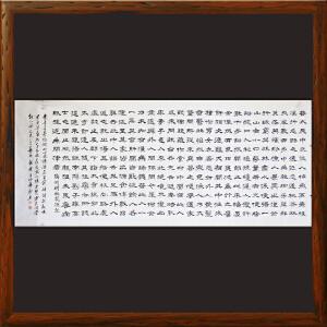 诗书画印全能大师观云王明善历史名篇系列:陶渊明桃花源记1