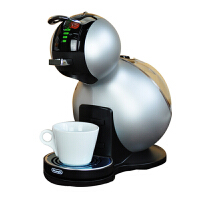 【当当自营】德龙 意大利DeLonghi 德龙(EDG626.R)DOLCE GUSTO雀巢全自动胶囊咖啡机 (银色)
