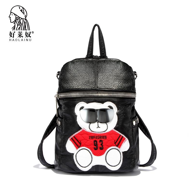 好莱奴2016新款可爱眼镜熊双肩包