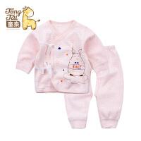 童泰新品新生儿衣服0-3个月秋季婴儿服和尚服男女宝宝内衣套装