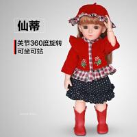 安娜公主智能娃娃对话12关节娃娃会说话的娃娃儿童玩具女孩洋娃娃