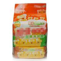 【当当自营】喜多 HTEDI超纯水婴儿柔湿巾湿纸巾80p*3 新老包装替换中,随机发货