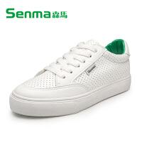 SENMA/森马2017新款夏季白色镂空女鞋厚底透气运动休闲鞋学生板鞋