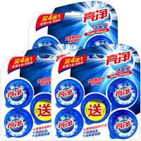 亮净蓝泡泡厕盆冲洗剂5粒x3 洁厕宝