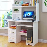 亿家达 电脑桌台式桌家用办公桌简易桌简约现代台式电脑桌