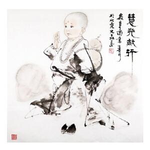 世界华人书画院副院长 一级美术师 魏大��《慧光敏行》