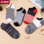 北极绒男士船袜短袜子棉袜【5双】薄款运动低帮浅口四季隐形袜夏季