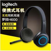 Logitech/罗技 H600头戴式无线耳机耳麦 旋转便携式耳机麦克风 全新盒装正品行货