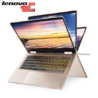 联想Yoga710-14(金色/i5) 14英寸触控笔记本,360度翻转变形 Yoga700升级款新上市!
