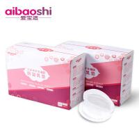 爱宝适防溢乳垫一次性溢奶垫孕妇乳贴母乳防漏薄100片/盒*2 (100片值2盒装)