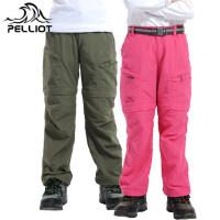 【618返场大促】法国PELLIOT/伯希和  儿童速干裤男女款  两截可拆卸户外快干裤长短裤