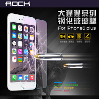 ROCK洛克 苹果iPhone 6/6S 抗蓝光钢化玻璃膜 苹果4.7寸全屏防爆钢化玻璃膜iPhone 6S全屏视觉膜