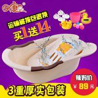 日康婴儿浴盆洗澡盆宝宝洗澡盆宝宝浴盆 婴儿专用