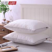 2只装 五星级酒店 羽丝绒枕头 50*70cm 透气 护颈枕 对枕 枕芯 好床品
