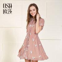 欧莎夏装女2017夏装新款女装 百搭条纹翻领印花连衣裙B13002