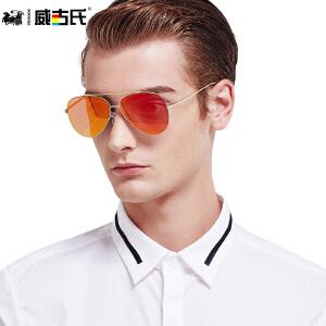 威古氏眼镜男墨镜男士防紫外线太阳镜男开车潮人驾驶司机镜3107