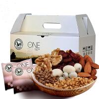 韩国进口山野 M&F 每日混合搭配坚果 经典版礼盒装 20克/袋 15袋装