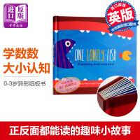 数数纸板书 英文原版 One Lonely Fish: A counting book with bite! 一条孤独的鱼 和宝宝玩数数 从1数到10 低幼童书 宝宝英语启蒙 0-2岁