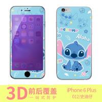 iphone6 plus 史迪仔手机保护壳/彩绘保护壳/钢化膜/前钢化膜