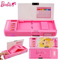 芭比文具盒女铅笔盒女小学生笔盒韩国创意女童多功能儿童笔袋公主A111815-1