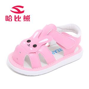 哈比熊宝宝凉鞋软底公主沙滩鞋1-3岁夏新女童鞋包头幼儿童学步鞋