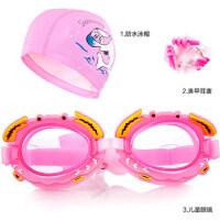 儿童泳镜男女童高清防水防雾小孩游泳卡通眼镜泳帽装备套装