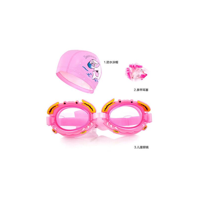 男女童高清防水防雾小孩游泳卡通眼镜泳帽装备套装