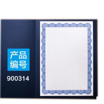 浅蓝色高清奖状边框背景素材