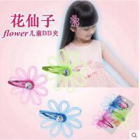 韩版女童刘海夹小边夹 网纱花朵BB发夹可爱儿童饰品3只装 配饰 饰品