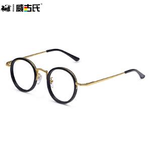 【免费配镜,适合400度以内】威古氏近视眼镜框 新款时尚配饰男女款近视眼镜架5083