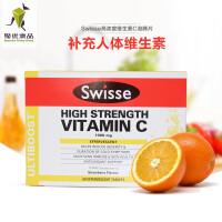 当当海外购 Swisse 高浓度维生素C泡腾片 草莓味 60片