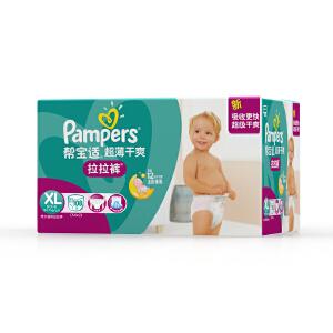 [当当自营]帮宝适 超薄干爽 婴儿拉拉裤 加大号XL108片(适合12kg以上)箱装
