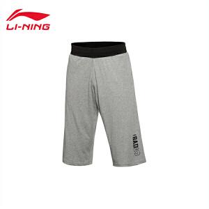 李宁男子BAD FIVE篮球平口短裤卫裤运动裤运动裤AKSL055