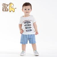 童泰新款婴儿衣服儿童短裤夏男女宝宝纯棉格子短裤子可开裆夏装