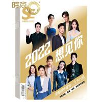 南都娱乐(半月刊)2017年全年杂志订阅新刊预订1年共24期