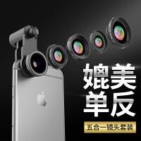 通用手机镜头广角微距鱼眼三合一套装拍照相外置单反iPhone6摄像